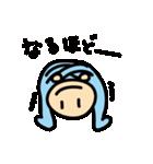 水色タイツman(個別スタンプ:37)