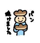 水色タイツman(個別スタンプ:38)