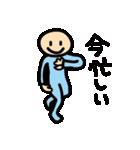 水色タイツman(個別スタンプ:39)