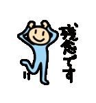 水色タイツman(個別スタンプ:40)