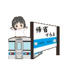 帰省(ふるさとへ)(個別スタンプ:01)