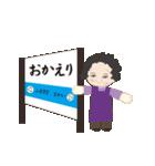 帰省(ふるさとへ)(個別スタンプ:02)