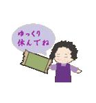 帰省(ふるさとへ)(個別スタンプ:05)