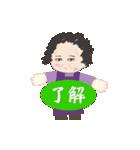 帰省(ふるさとへ)(個別スタンプ:08)