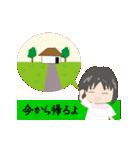 帰省(ふるさとへ)(個別スタンプ:09)