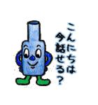 ビン&缶日常会話スタンプ(個別スタンプ:02)