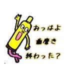 ビン&缶日常会話スタンプ(個別スタンプ:03)