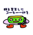 ビン&缶日常会話スタンプ(個別スタンプ:04)