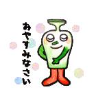 ビン&缶日常会話スタンプ(個別スタンプ:05)
