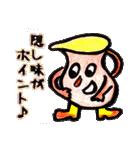 ビン&缶日常会話スタンプ(個別スタンプ:09)