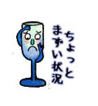 ビン&缶日常会話スタンプ(個別スタンプ:16)