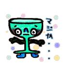 ビン&缶日常会話スタンプ(個別スタンプ:17)