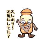 ビン&缶日常会話スタンプ(個別スタンプ:18)