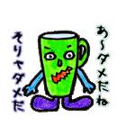ビン&缶日常会話スタンプ(個別スタンプ:19)