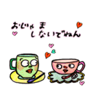 ビン&缶日常会話スタンプ(個別スタンプ:20)