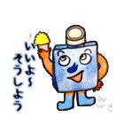 ビン&缶日常会話スタンプ(個別スタンプ:22)