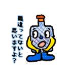 ビン&缶日常会話スタンプ(個別スタンプ:25)