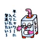 ビン&缶日常会話スタンプ(個別スタンプ:26)