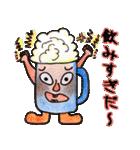 ビン&缶日常会話スタンプ(個別スタンプ:28)