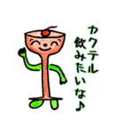 ビン&缶日常会話スタンプ(個別スタンプ:30)