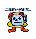 ビン&缶日常会話スタンプ(個別スタンプ:33)