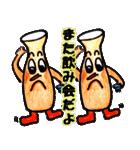 ビン&缶日常会話スタンプ(個別スタンプ:34)