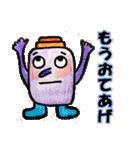 ビン&缶日常会話スタンプ(個別スタンプ:35)