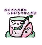 ビン&缶日常会話スタンプ(個別スタンプ:39)