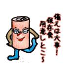 ビン&缶日常会話スタンプ(個別スタンプ:40)