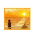 空・山・海・川!ウキウキ楽しい自然の景色(個別スタンプ:5)