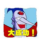 チャージマン研!恐怖のメロディ(個別スタンプ:3)