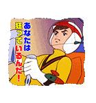 チャージマン研!恐怖のメロディ(個別スタンプ:6)