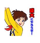 チャージマン研!恐怖のメロディ(個別スタンプ:9)