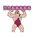 チャージマン研!恐怖のメロディ(個別スタンプ:12)