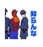 チャージマン研!恐怖のメロディ(個別スタンプ:14)