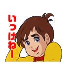 チャージマン研!恐怖のメロディ(個別スタンプ:15)