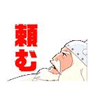 チャージマン研!恐怖のメロディ(個別スタンプ:18)