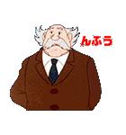 チャージマン研!恐怖のメロディ(個別スタンプ:19)