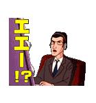 チャージマン研!恐怖のメロディ(個別スタンプ:20)