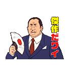 チャージマン研!恐怖のメロディ(個別スタンプ:22)