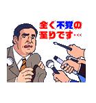 チャージマン研!恐怖のメロディ(個別スタンプ:23)