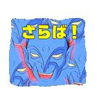 チャージマン研!恐怖のメロディ(個別スタンプ:24)