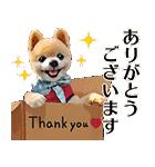 犬の俊介くん(個別スタンプ:05)