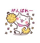 応援する猫、がんばる猫(個別スタンプ:01)
