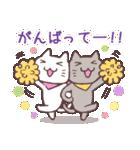 応援する猫、がんばる猫(個別スタンプ:02)