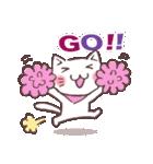 応援する猫、がんばる猫(個別スタンプ:03)