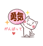 応援する猫、がんばる猫(個別スタンプ:10)