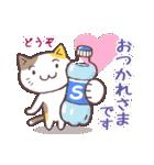 応援する猫、がんばる猫(個別スタンプ:17)