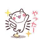 応援する猫、がんばる猫(個別スタンプ:19)