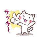 応援する猫、がんばる猫(個別スタンプ:21)